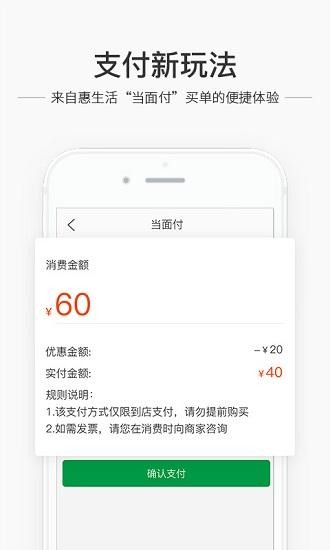 四川农信蜀信e手机银行