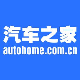 汽车之家app官方版