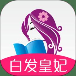 潇湘书院安卓版
