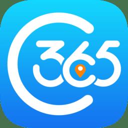 出行365手机版app