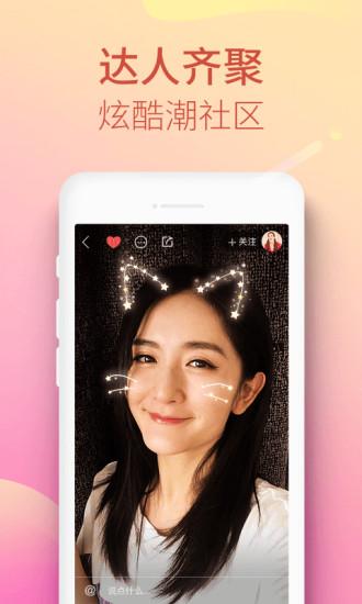 快手直播app最新版