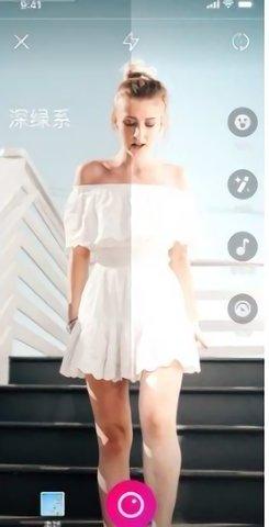 茄子短视频app官方版