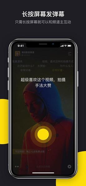 丸子视频app安卓版下载