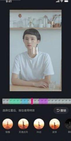 茄子短视频app下载安卓版