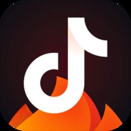 抖音火山版官方app