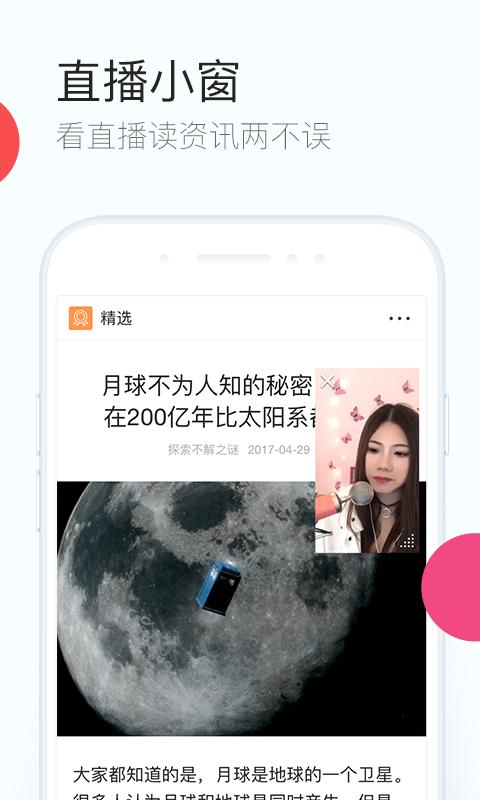 QQ浏览器手机版下载安装