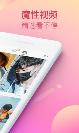 快手直播app官方下载