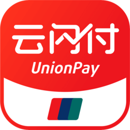 中国银联云闪付app最新版