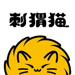 刺猬猫阅读最新版