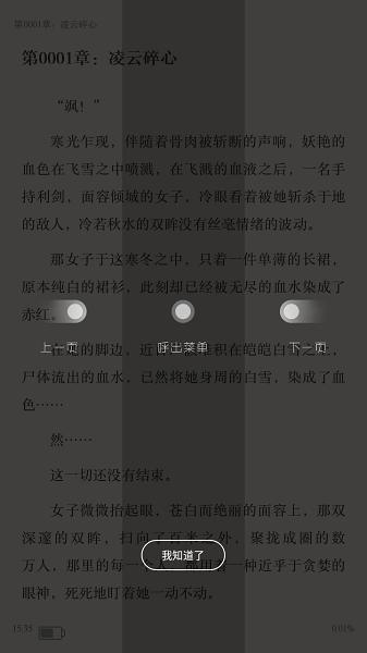 京东读书最新app下载