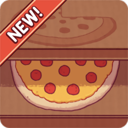 可口的披萨美味的披萨破解版
