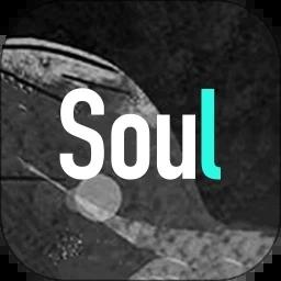 灵魂伴侣soul安卓版